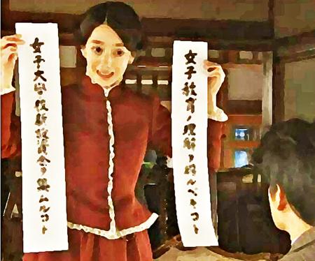 あさが来た ネタバレあらすじ感想20週117話【2月17日(水)】|NHK朝ドラfan
