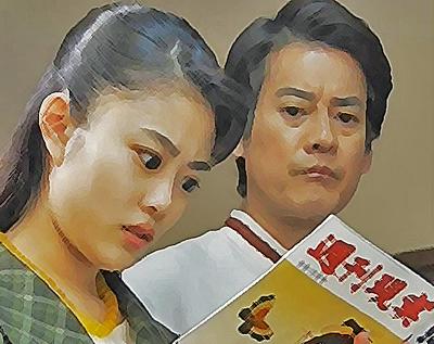とと姉ちゃん ネタバレ23週137話感想あらすじ【9月9日(金)】