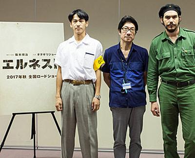 【近況】「エルネスト」ゲバラ映画に紀夫さん出演!