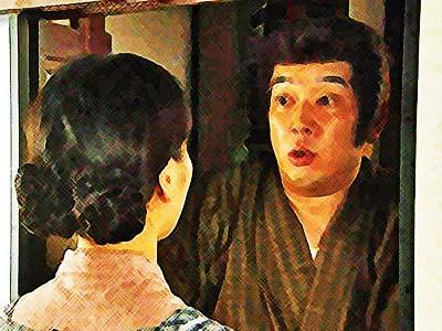 【スカーレット】 謎の住人・雄太郎 信楽太郎