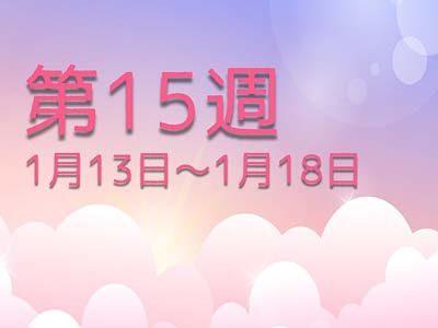 【スカーレット】ネタバレ15週 八郎スランプの元とは?直子妊娠で大阪に転居!