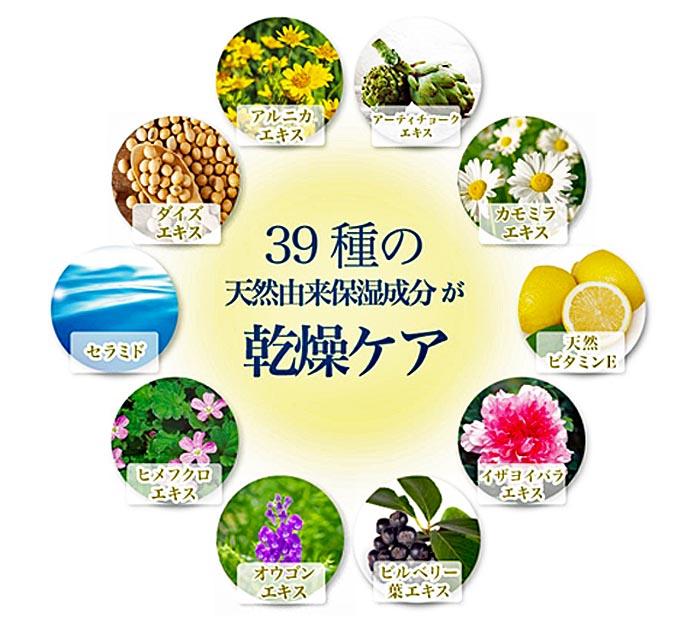 シズカゲルの効果と39種類の天然由来成分