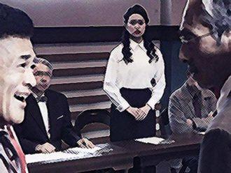 エール ネタバレ21週103話 審査会議で意見する千鶴子