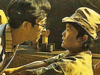 エール ネタバレ18週90話 池田 戦争孤児ケン