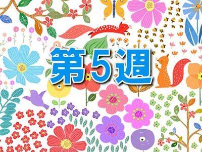 【おちょやん】ネタバレあらすじ5週|京都で千代が女優になる宣言!気難しい女師匠とは?