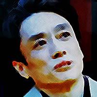 おちょやん キャスト 歌舞伎役者 早川延四郎役 片岡松十郎 シズの恋人