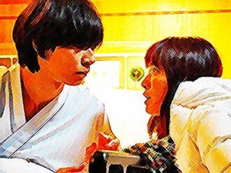 【ウチの娘は、彼氏が出来ない!!】ネタバレあらすじ6話 漱石のもとに駆けつけた碧のイラスト