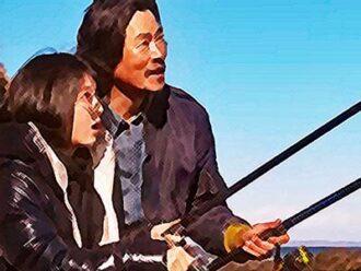 ウチの娘は、彼氏が出来ないネタバレあらすじ第8話 風雅と空のイラスト