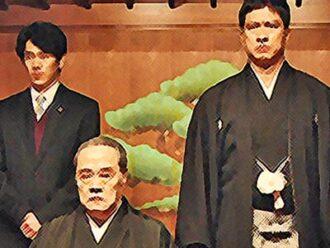 【俺の家の話】あらすじネタバレ第2話 寿一を後継者にすると宣言した寿三郎のイラスト