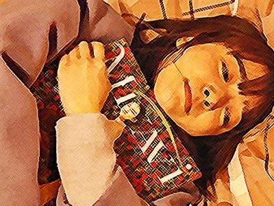 【オー!マイ・ボス!恋は別冊で】ボス恋ネタバレあらすじ 創刊号を抱きしめる奈未のイラスト