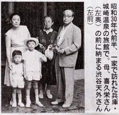 おちょやんモデル九重京子の家族写真
