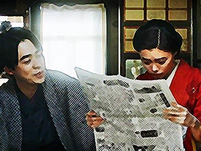 おちょやん ネタバレ16週80話 小暮と百合子のニュースを見る千代のイラスト