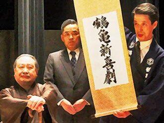 おちょやんネタバレあらすじ19週91話 『鶴亀新喜劇』に誘う大山と熊田のイラスト