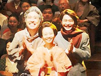 おちょやんネタバレあらすじ23週115話 最終回 千代の舞台を初めて見たテルヲ・サエ・ヨシヲのイラスト