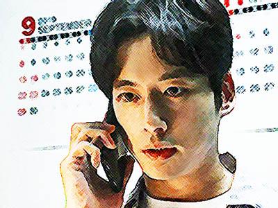 おかえりモネ ネタバレあらすじ 18週86話 「来週、東京へ行きます」菅波のイラスト