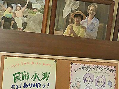 おかえりモネ ネタバレあらすじ 21週 民宿永浦のイラスト